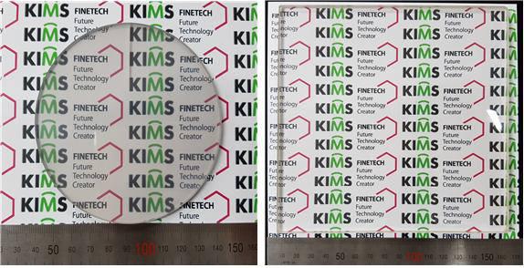 KIMS가 고강도 고열전전도 투명세라믹 제조기술로 만든 두께 5mm 투명세라믹.