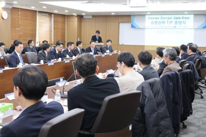 21일 성남 분당 티맥스타워에서 소프트웨어 원천기술로 성장을 취하다를 목표로 소원성취 TF 출범회의가 열렸다.