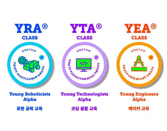 이큐스템, IB 프로그램 사용하는 교육기관용 스템 프로그램 출시