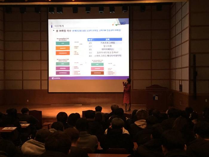 조선대 SW융합교육원은 SW가치확산사업의 일환으로 2월말까지 신입생 오리엔테이션을 활용한 입학 전 교육을 진행한다.