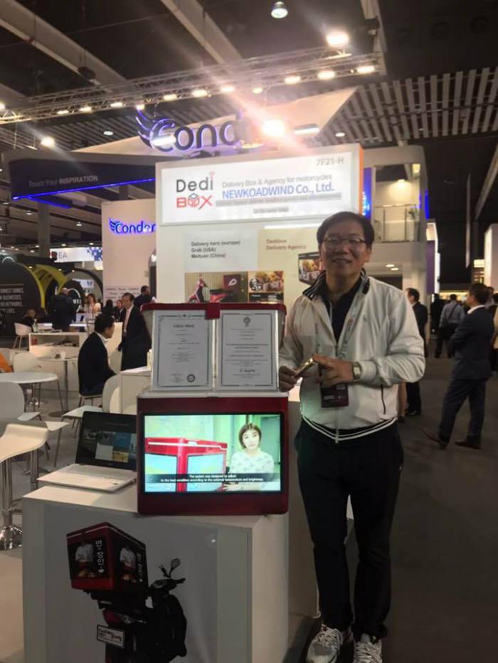 [MWC19바르셀로나] 글로벌 무대 찾은 한국 기업...혁신 기술 내놔