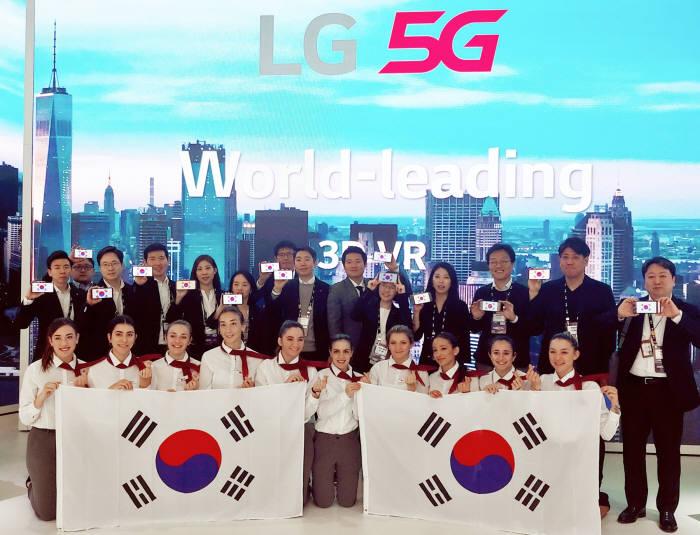 [MWC19 바르셀로나]LG유플러스 스페인에서 3·1절 100주년 기념