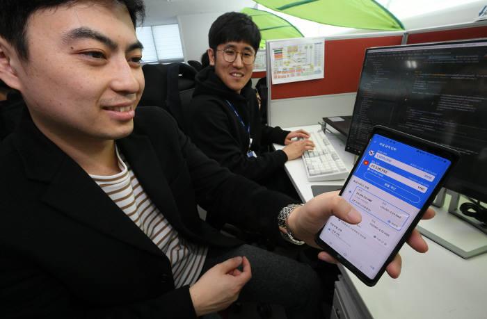 삼성페이로 현지에서 바로 환전할 수 있는 서비스를 시작한다. 5일 서울 성동구에 위치한 송금 핀테크사 한패스에서 엔지니어들이 삼성페이 해외송금서비스 시스템을 점검하고 있다. 이동근기자 foto@etnews.com
