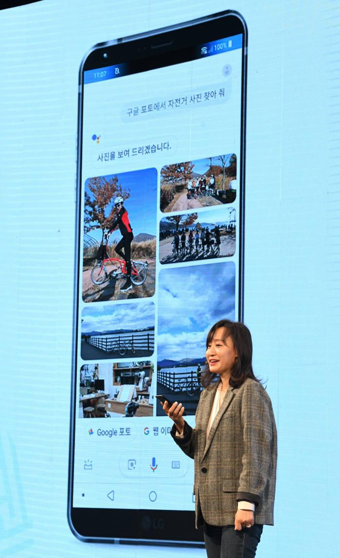 '성장·혁신' 말하는 구글