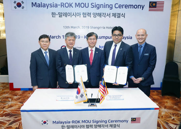 성윤모 산업통상자원부 장관(가운데)이 무역보험공사-말레이시아 국영석유공사 대형 에너지 프로젝트 수주 및 자금지원 양해각서 체결식에 임석했다.