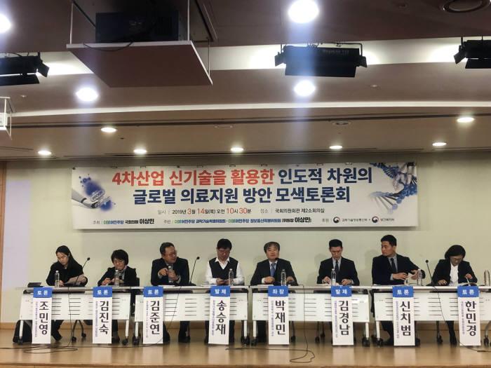 14일 국회의원회관 제2소회의실에서 글로벌 의료지원 방안 모색 토론회가 열렸다