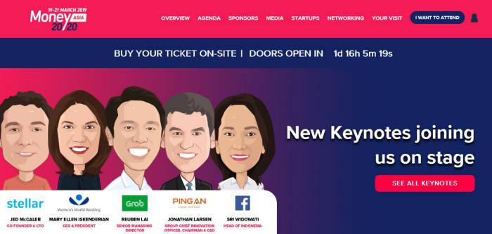 """제2회 '머니2020 아시아' 개막...""""플랫폼 생태계·디지털 자산 등 망라"""""""