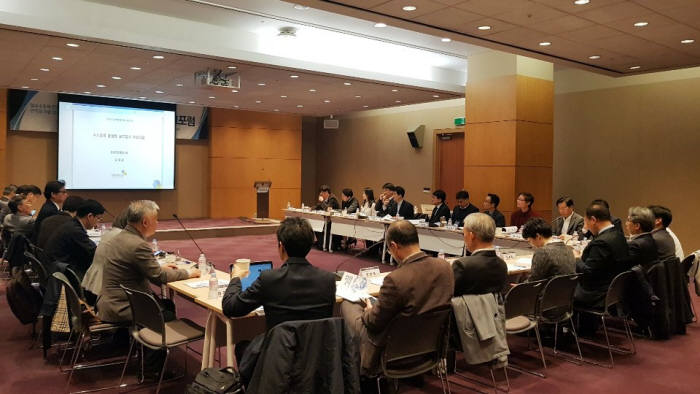 한국에너지기술평가원(이하 에기평)은 20일 제2회 에너지전환 테크포럼을 개최했다.