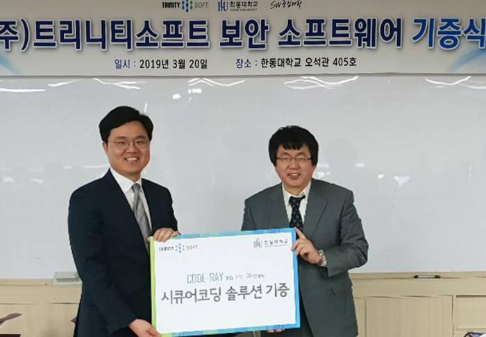 김진수 트리니티소프트 대표(왼쪽)가 장순흥 한동대 총장에게 시큐어코딩솔루션을 기증하고 있다.