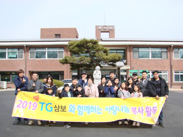 삼보컴퓨터 본사 직원들이 사회복지법인 명휘원에서 봉사 활동을 펼쳤다.