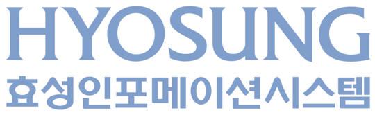 효성인포메이션시스템 로고.