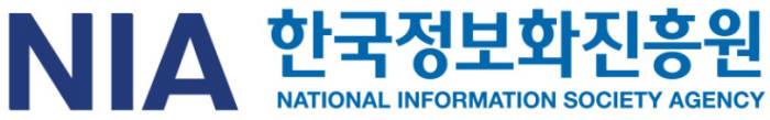 한국정보화진흥원(NIA) 로고.