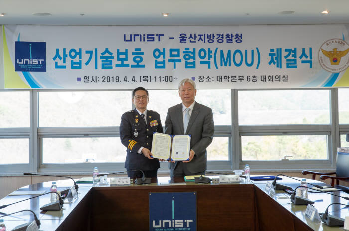 정무영 UNIST 총장(오른쪽)과 박건찬 울산지방경찰청장이 산업기술 보호 업무협약 체결 후 기념촬영했다.