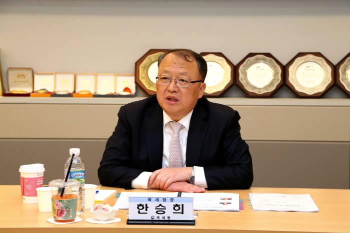 한승희 국세청장이 지난 9일 동탄일반산업단지를 찾아 세정지원 간담회를 열었다.