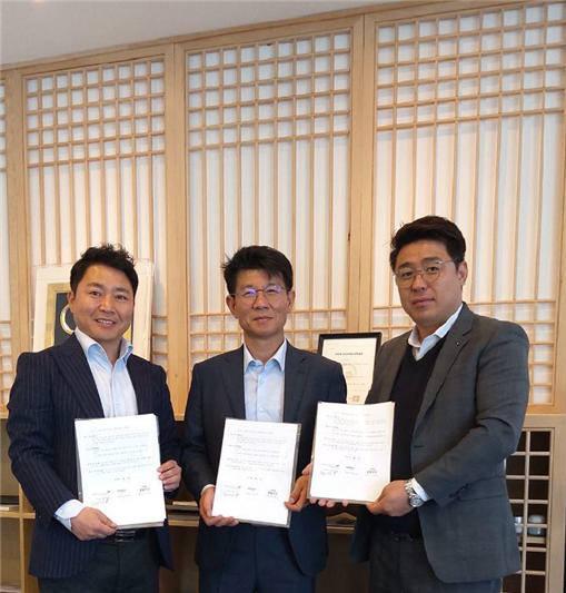 에어뉴와 별별쑈핑이 O2O 전자결제 서비스 전문회사 인피니소프트와 이노페이 도입 등을 위한 업무협약을 체결했다.