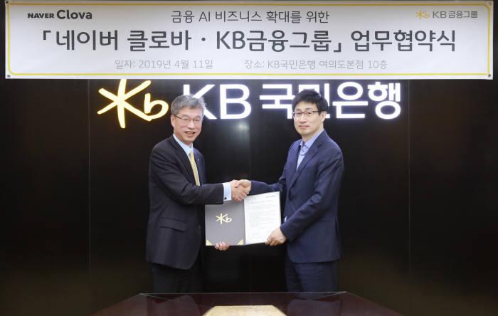 허인 KB국민은행장(왼쪽)과 신중호 네이버 서치앤클로바 대표가 협약 후 기념촬영했다.