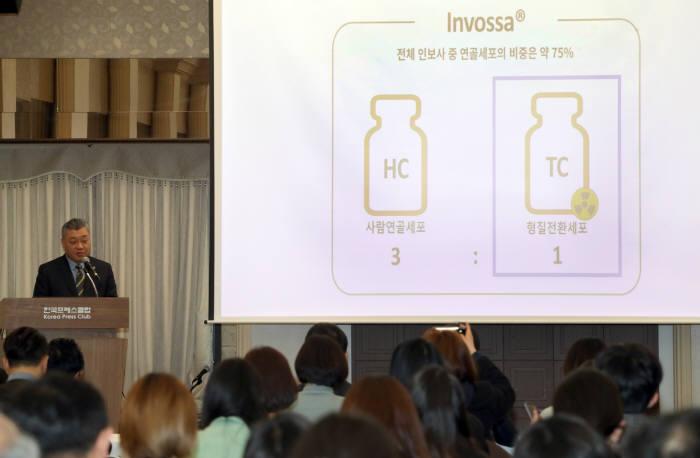 유수현 코오롱생명과학 상무는 1일 오전 서울 중구 한국프레스센터에서 열린 골관절염 치료제 인보사 판매중단 기자간담회에서 문제 부분을 설명했다.