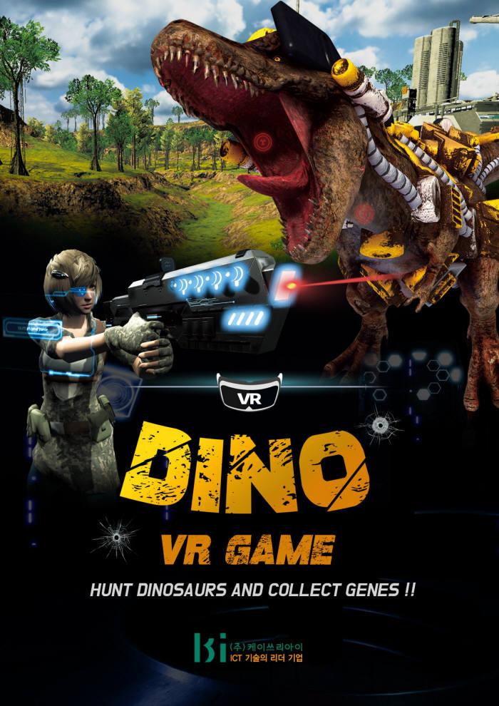 Dino VR
