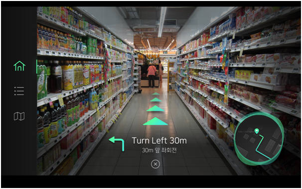 다비오의 기술로 구현할 수 있는 증강현실(AR) 내비게이션 화면. 다비오 제공