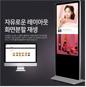 [WIS 2019]성남산업진흥원, 유망 IT中企 10곳 '가능성 실험'