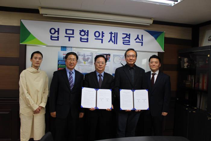 한국IT직업전문학교-가천대 게임대학원, 게임 업무협약 체결