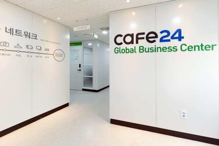 카페24 창업센터 목동점
