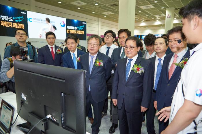 [WIS 2019] 'ICT미래인재포럼 2019'...ICT혁신 미래 논한다