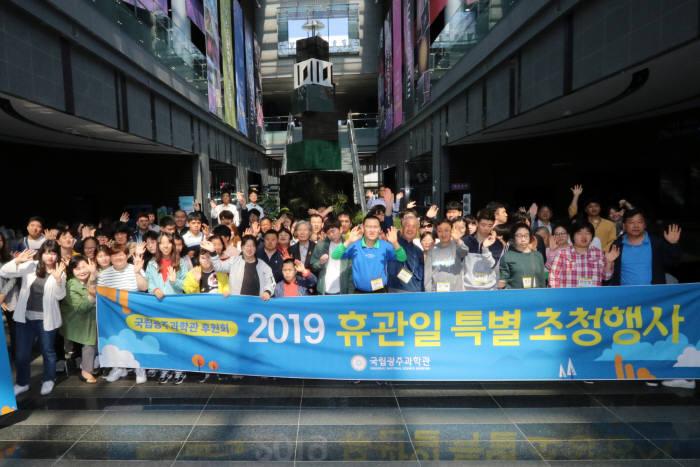 국립광주과학은 22일 광주시 서구·남구 장애인종합복지관 장애인 60여명을 초청해 2019년도 1분기 휴관일 특별개관 행사를 개최했다.