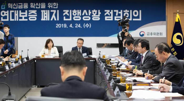 김용범 금융위원회 부위원장(오른쪽 두번째)이 24일 정부서울청사 대회의실에서 열린 연대보증 폐지 진행상황 점검회의에서 모두발언하고 있다.