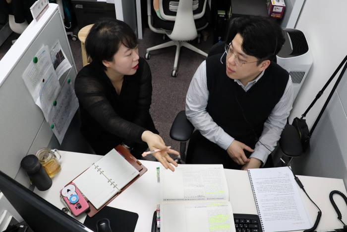 [르포]2년새 3배 증가한 온라인 분쟁...24시간도 모자란 'ICT분쟁조정상담센터'