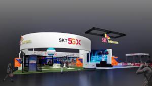 SK텔레콤, 초시대 5G 즐기는 체험공간