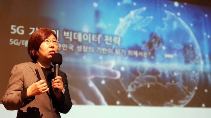 윤혜정 KT 빅데이터사업지원단장이 24일 WIS 2019 ICT 전망 콘퍼런스에서 5G 기반 빅데이터 전략을 주제로 발표했다.