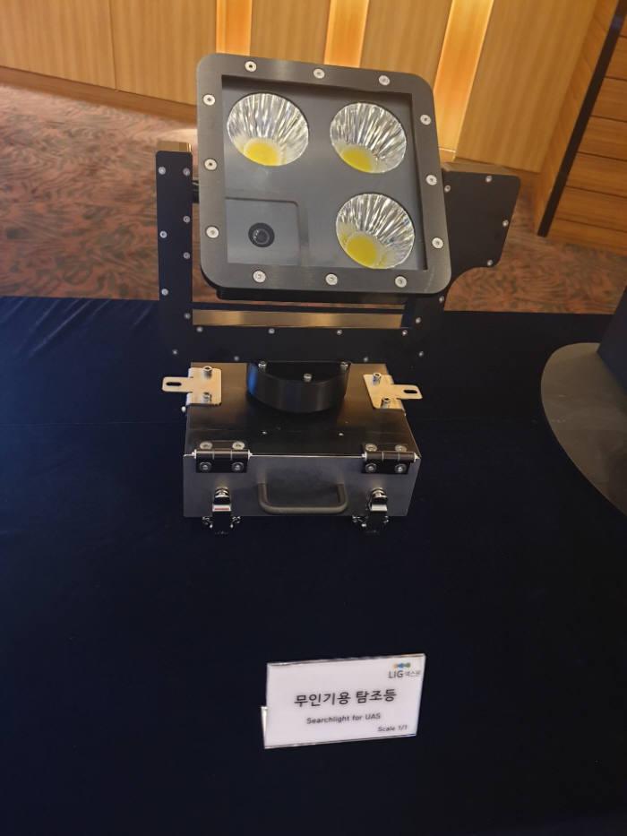 태경전자가 개발한 무인기용 LED 탐조등(3개 LED조명과 1개 카메라센서로 구성).