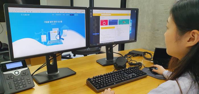휴맥스아이티가 기업용 법무관리 시스템 로아이를 출시했다.