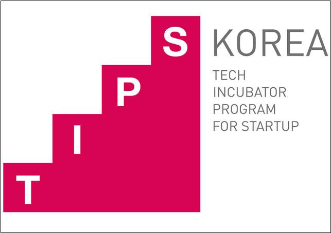 팁스 프로그램 로고