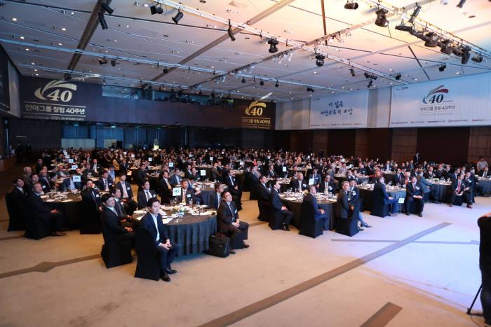 인아그룹이 지난 9일 서울 여의도 63컨벤션센터에서 더 넓은 세상으로의 비상을 주제로 40주년 기념식을 개최했다.