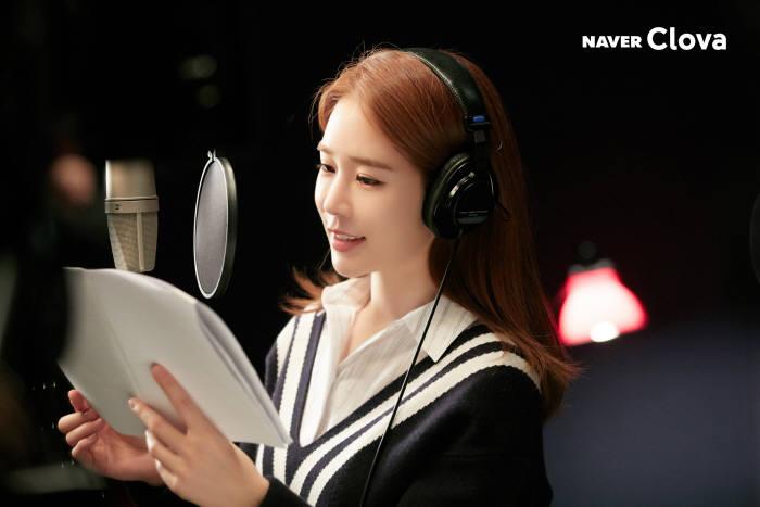 배우 유인나씨가 네이버 인공지능 플랫폼 클로바에 쓰일 음성을 녹음하고 있다. 사진=네이버