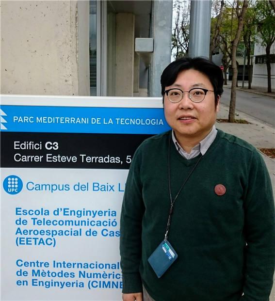 박혁 카탈루냐 공과대 교수