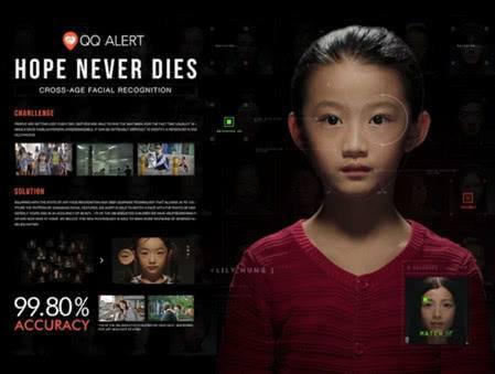 인공지능이 10년전 납치된 아이 찾아냈다