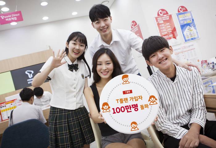 SK텔레콤 홍보모델들이 신규 요금제 T플랜을 홍보하고 있다.