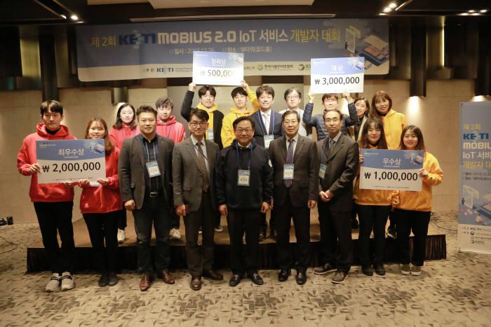 작년 열린 2회 개발자대회 수상팀(제공: KETI)