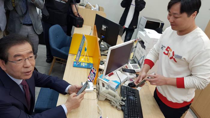 박원순 서울시장(맨왼쪽)이 이통사 대리점에서 제로페이를 활용해 스마트폰 보호필름을 구입했다.
