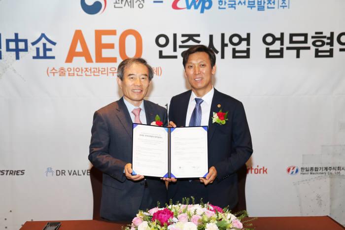 김병숙 한국서부발전(왼쪽)과 김영문 관세청장.