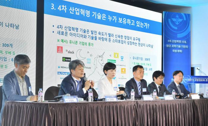 2019 국방정보화 콘퍼런스가 16일 서울 용산구 국방컨벤션센터에서 열렸다. 박지호기자 jihopress@etnews.com