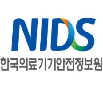 한국의료기기안전정보원 로고