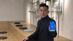 퍼즐벤처스, 주유소 정보 앱 '오일나우'로 미래 모빌리티 대응