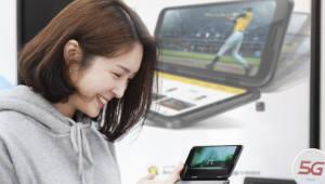 LG V50 씽큐, 출시 일주일만에 10만대 판매