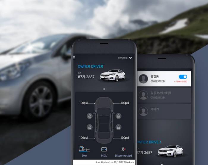 케이스마텍이 현대자동차 신형 쏘나타 차량에 TEE IoT 기술을 접목한 디지털 키 솔루션을 공급했다.