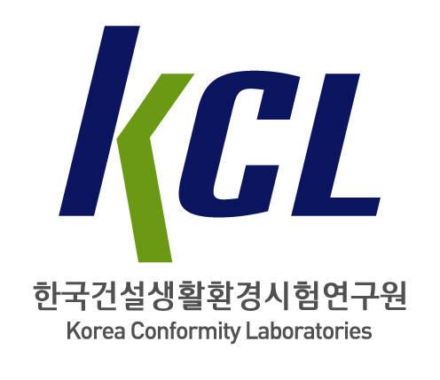 KCL, 공기청정기 등 가정용 전기기기분야 전기용품 안전확인시험기관 지정