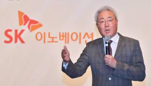 """김준 SK이노베이션 사장 """"NCM 9½½ 배터리 2021년 세계 최초 양산"""""""